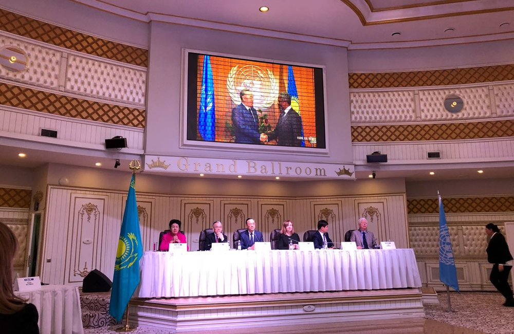 Conference dedicated to the 25th Anniversary of the UN presence in Kazakhstan