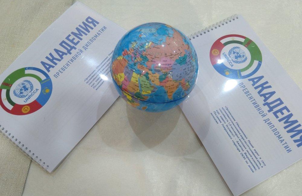14 December, 2019, Tashkent, Uzbekistan