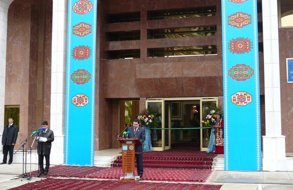Gurbanguly Berdymuhamedov, President of Turkmenistan, makes an opening speech, Ashgabat, Photo # 4