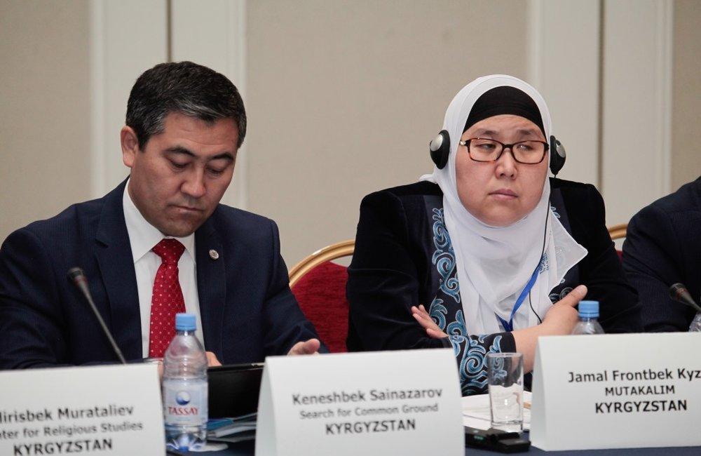 Regional Seminar, Almaty, Rixos Hotel, Photo #46