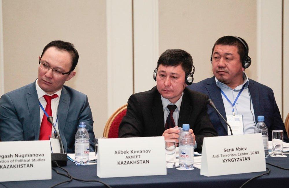 Regional Seminar, Almaty, Rixos Hotel, Photo #82