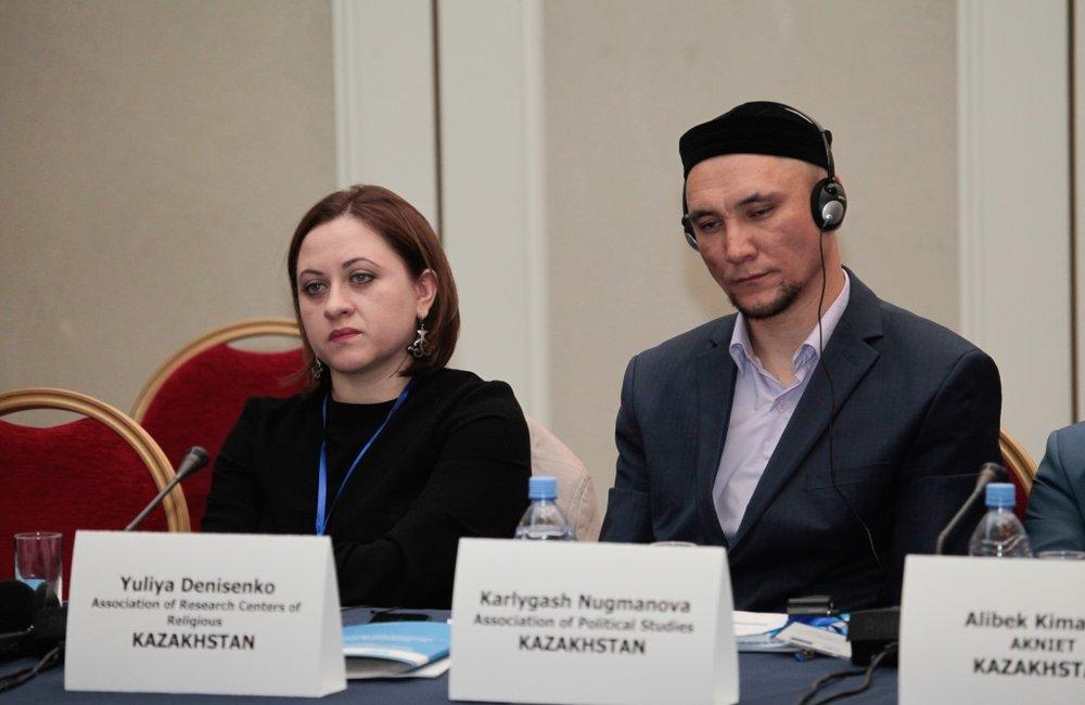 Regional Seminar, Almaty, Rixos Hotel, Photo #89