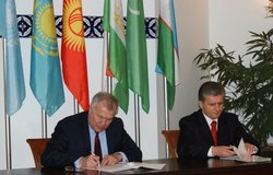 Signing of Memorandum of Understanding between the UN and IFAS, Ashgabat, 3 March 2010